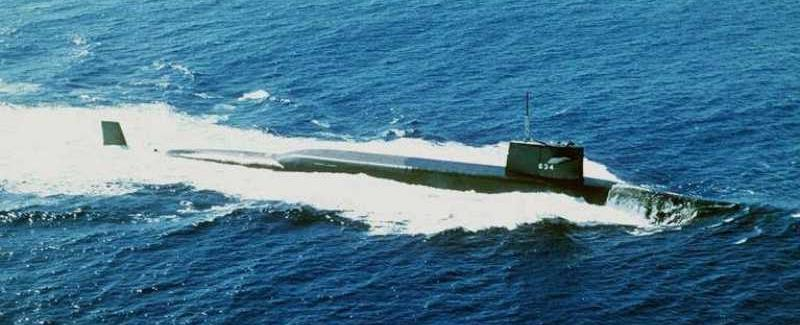 SSBN 634 Crew Listings by Rate